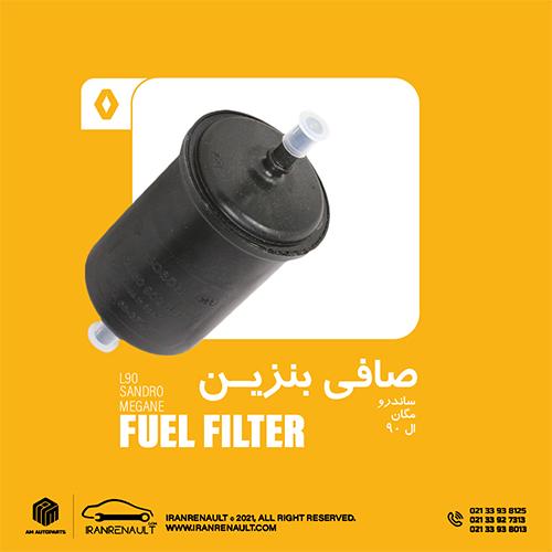 فیلتر بنزین ال 90