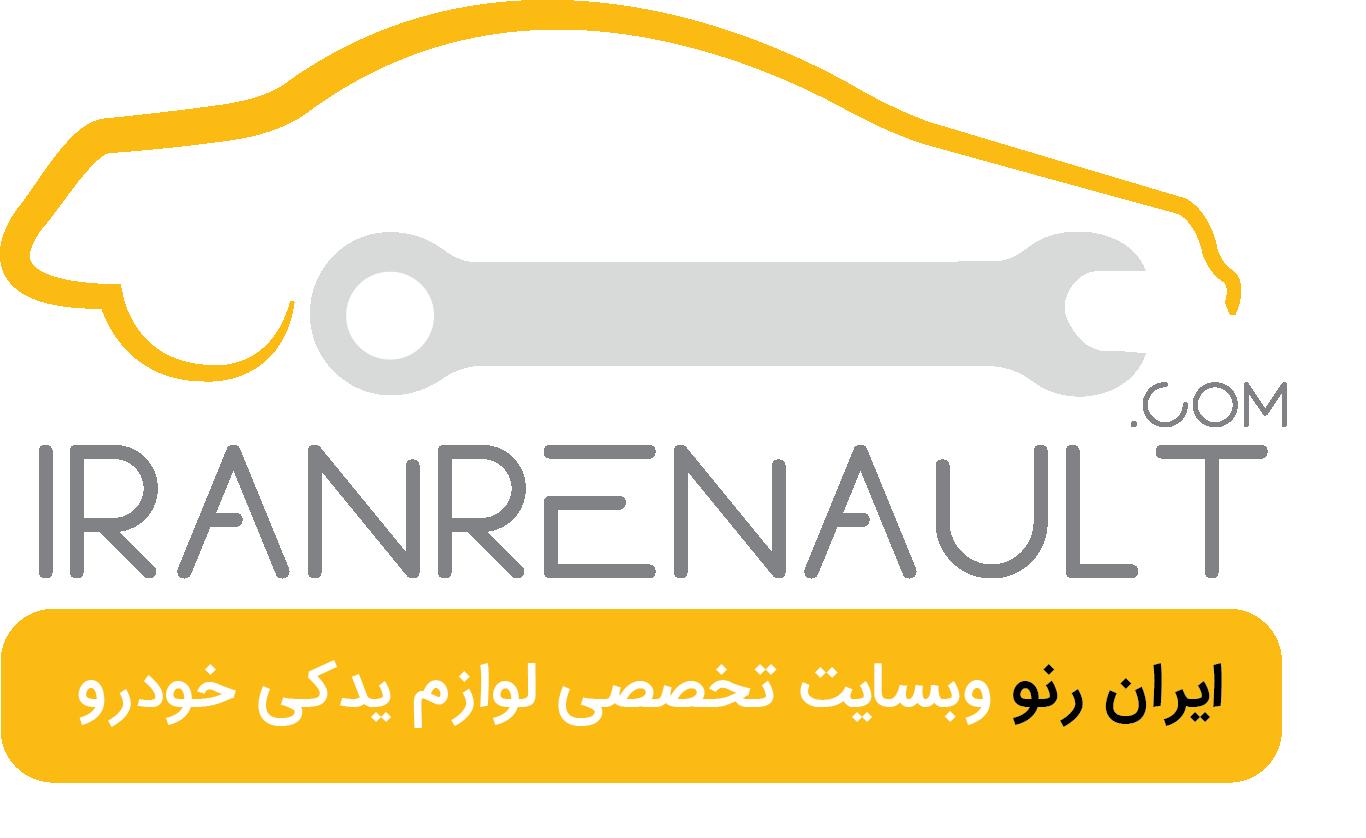 ایران رنو