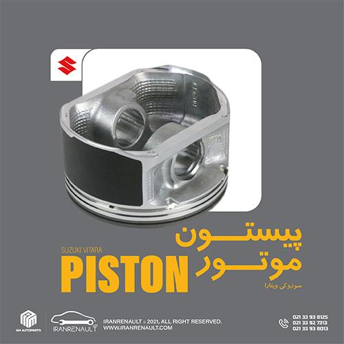 پیستون موتور